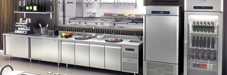 refrigerador restaurante